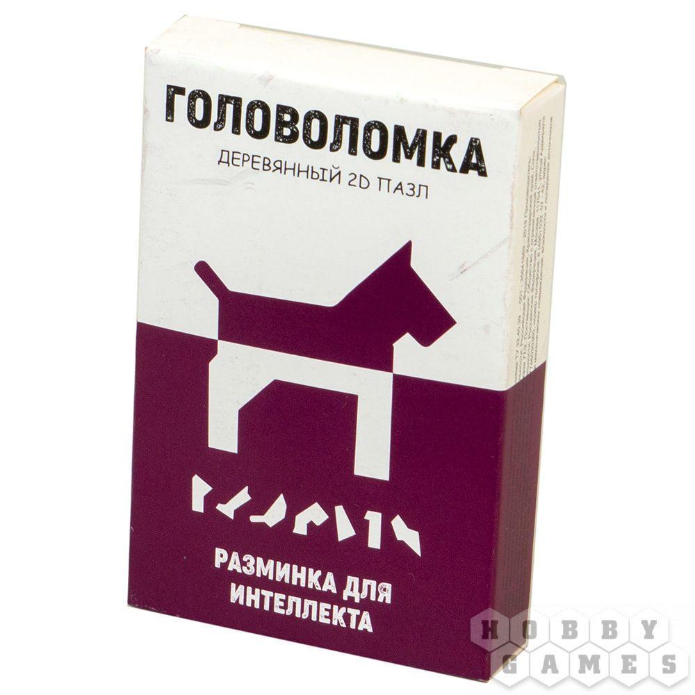 """Настольная игра: Головоломка """"Собака"""""""