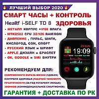Умные часы + кардио браслет здоровья Smartwatch t5 - Давление, звонки, ватсап, шаги, пульс. смарт тонометр