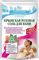 ФК 6102 Соль для ванн СД Крымская розовая Антицеллюлитная 530гр