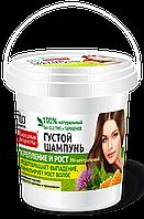 ФК 4610 Густой шампунь Укрепление и рост для все типов волос Народные рецепты 155 мл БАНКА