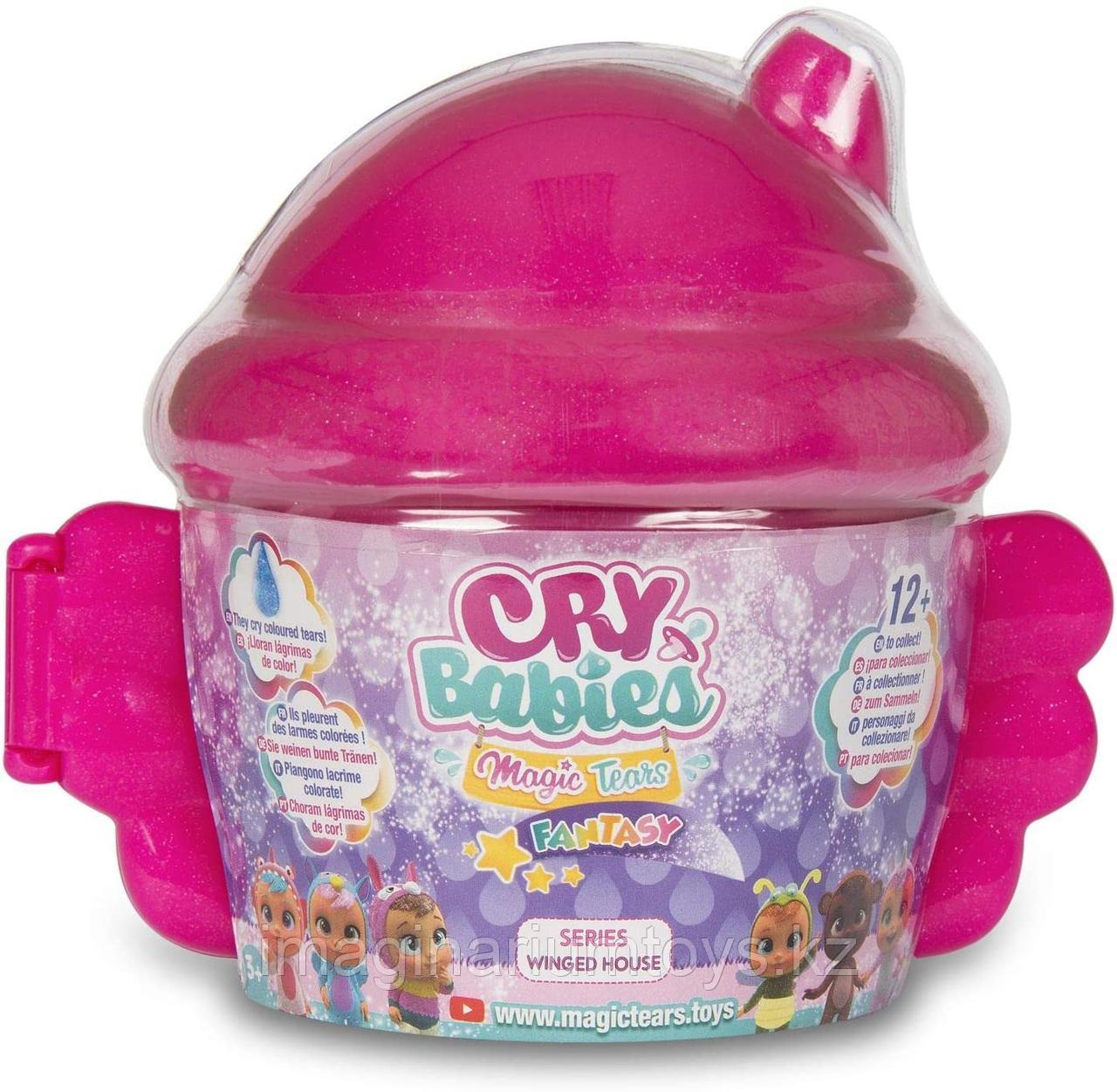 Cry Babies мини плачущие куклы Край Беби глиттер серия