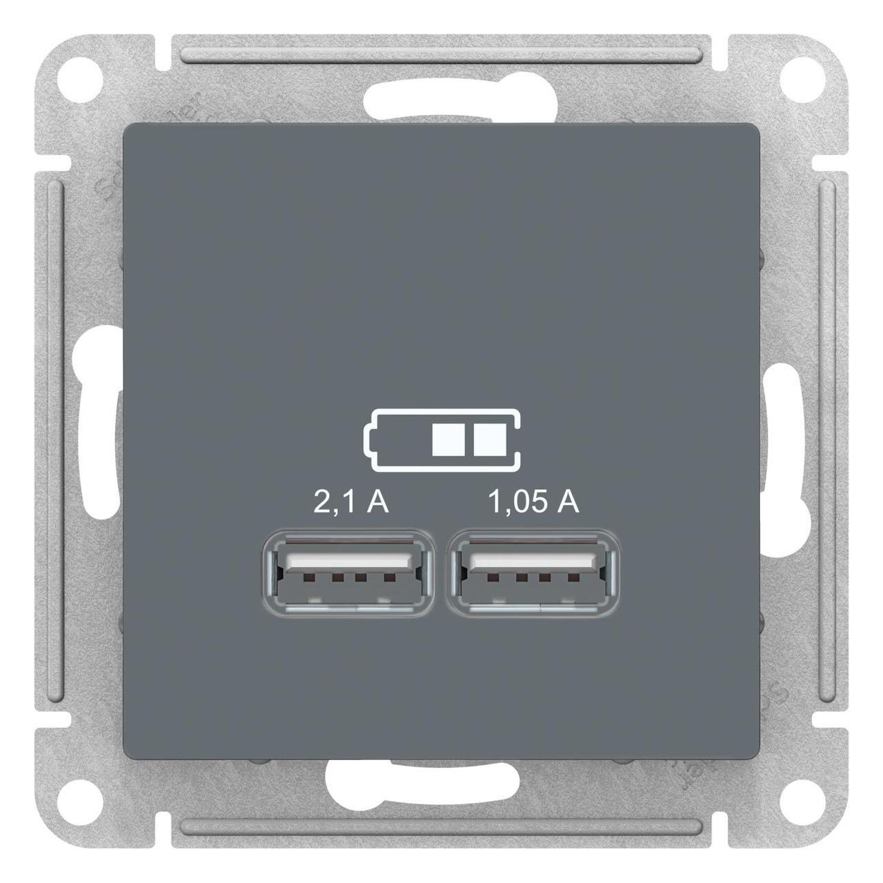 Розетка USB 2-ая 2100 мА (для подзарядки) , Грифель, серия Atlas Design, Schneider Electric