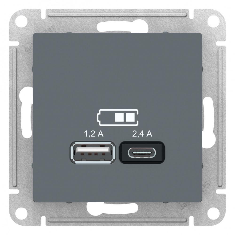 Розетка USB 2-ая тип А+С (для подзарядки) , Грифель, серия Atlas Design, Schneider Electric
