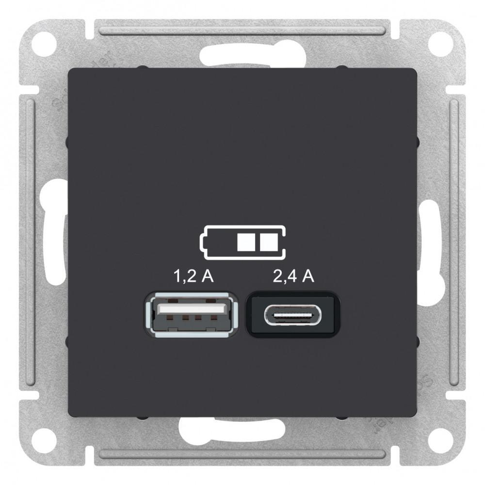 Розетка USB 2-ая тип А+С (для подзарядки) , Карбон, серия Atlas Design, Schneider Electric