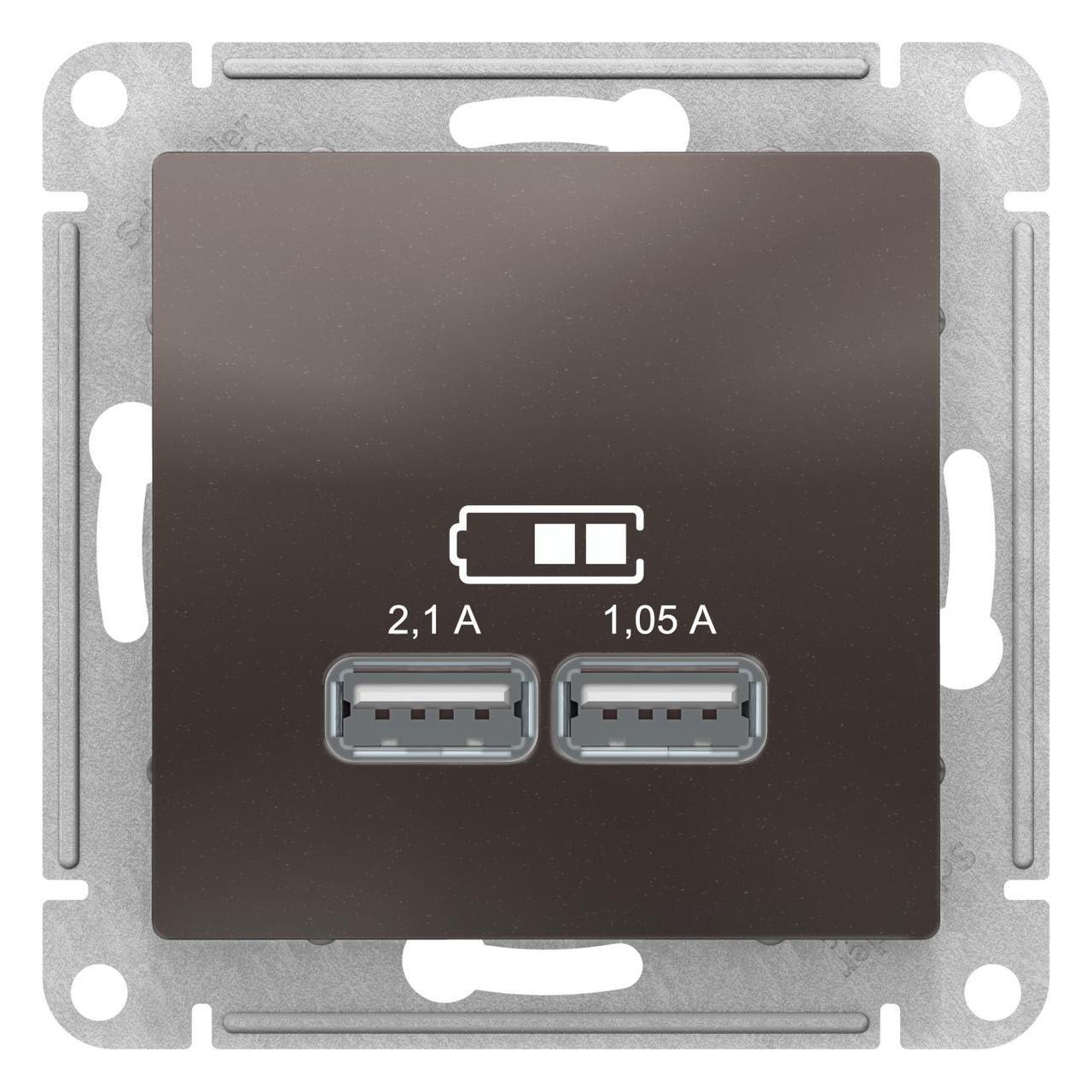 Розетка USB 2-ая 2100 мА (для подзарядки) , Мокко, серия Atlas Design, Schneider Electric