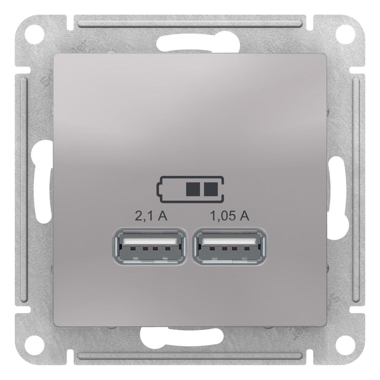 Розетка USB 2-ая 2100 мА (для подзарядки) , Алюминий, серия Atlas Design, Schneider Electric