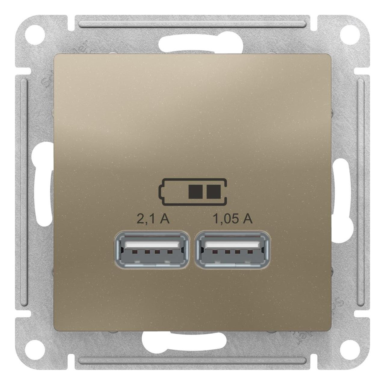 Розетка USB 2-ая 2100 мА (для подзарядки) , Шампань, серия Atlas Design, Schneider Electric