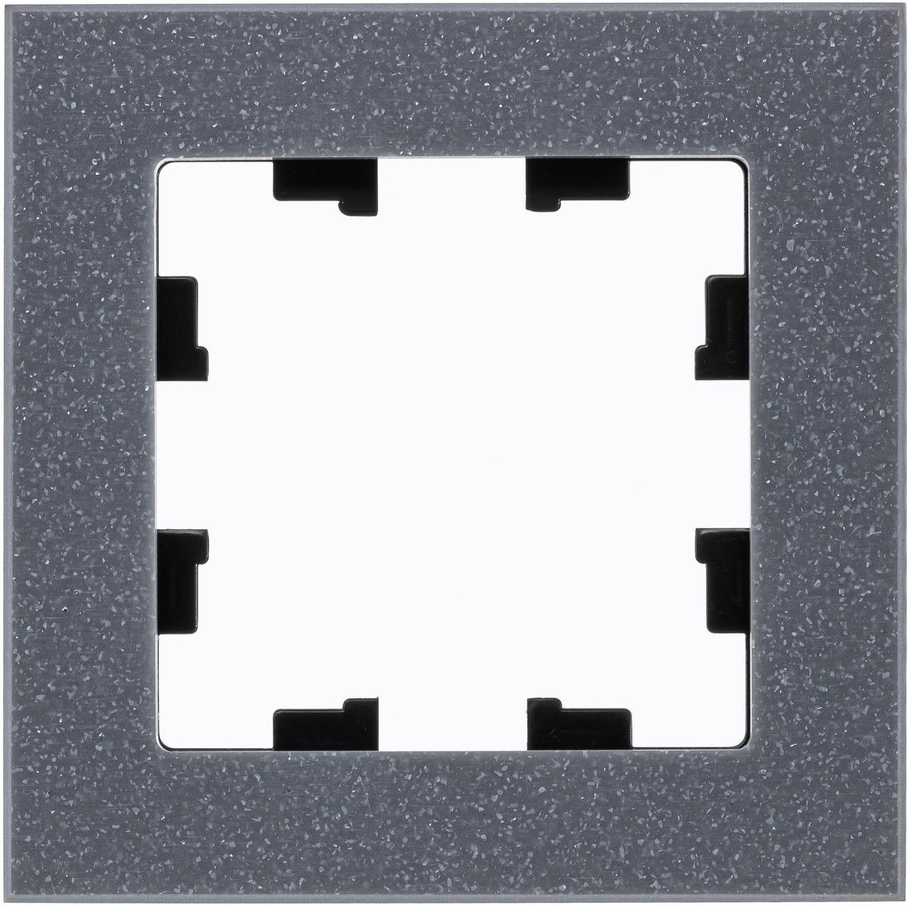Рамка 1-ая (одинарная), Мрамор Айс Грей, серия Atlas Design Nature, Schneider Electric