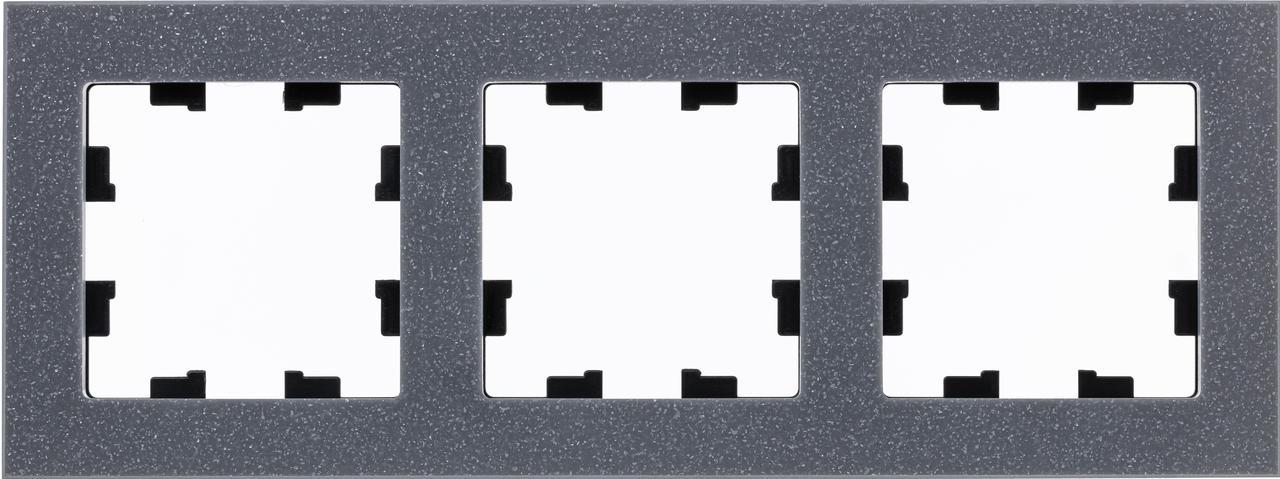 Рамка 3-ая (тройная), Мрамор Айс Грей, серия Atlas Design Nature, Schneider Electric