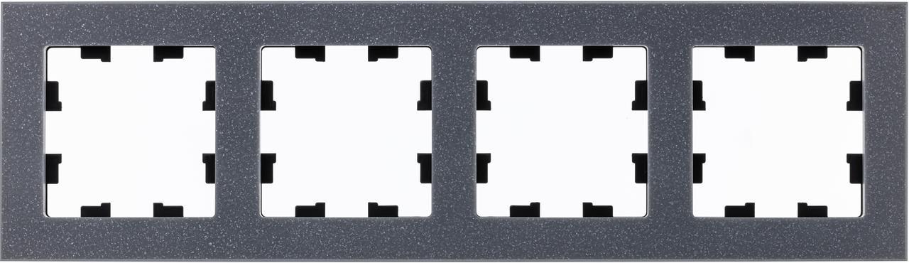 Рамка 4-ая (четверная), Мрамор Айс Грей, серия Atlas Design Nature, Schneider Electric