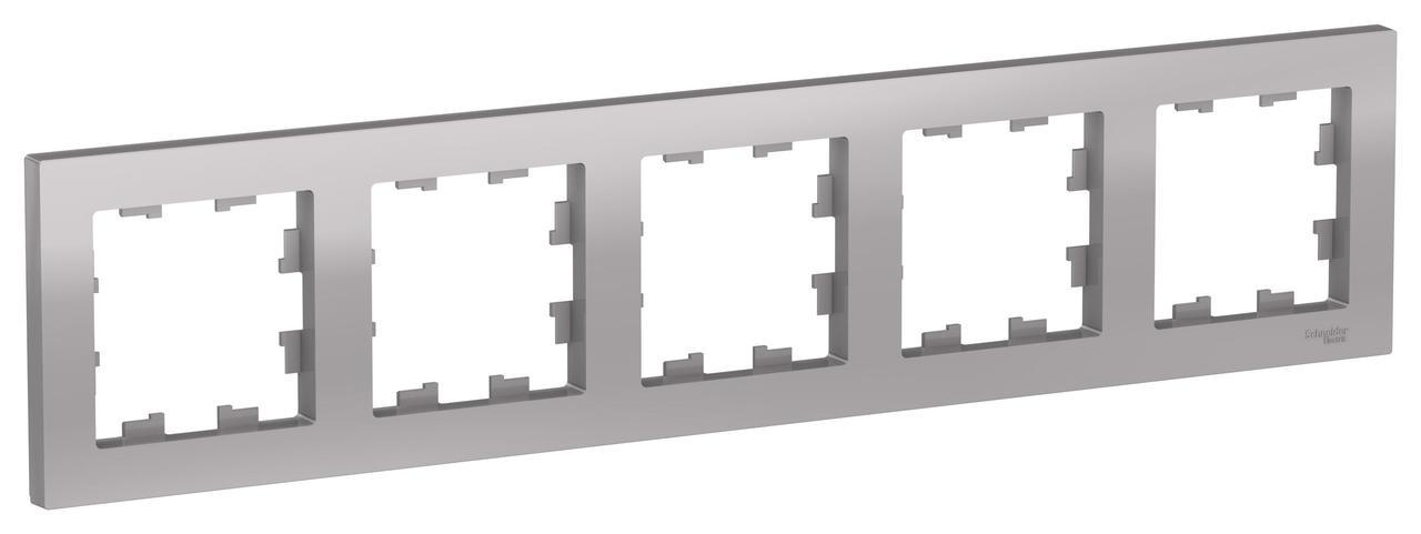 Рамка 5-ая (пятерная), Алюминий, серия Atlas Design, Schneider Electric