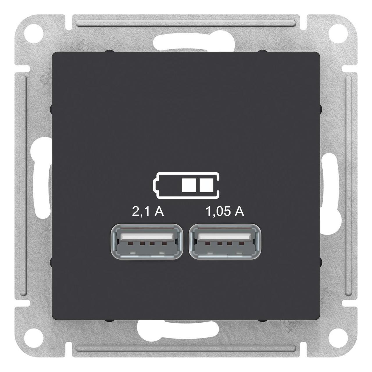 Розетка USB 2-ая 2100 мА (для подзарядки) , Карбон, серия Atlas Design, Schneider Electric