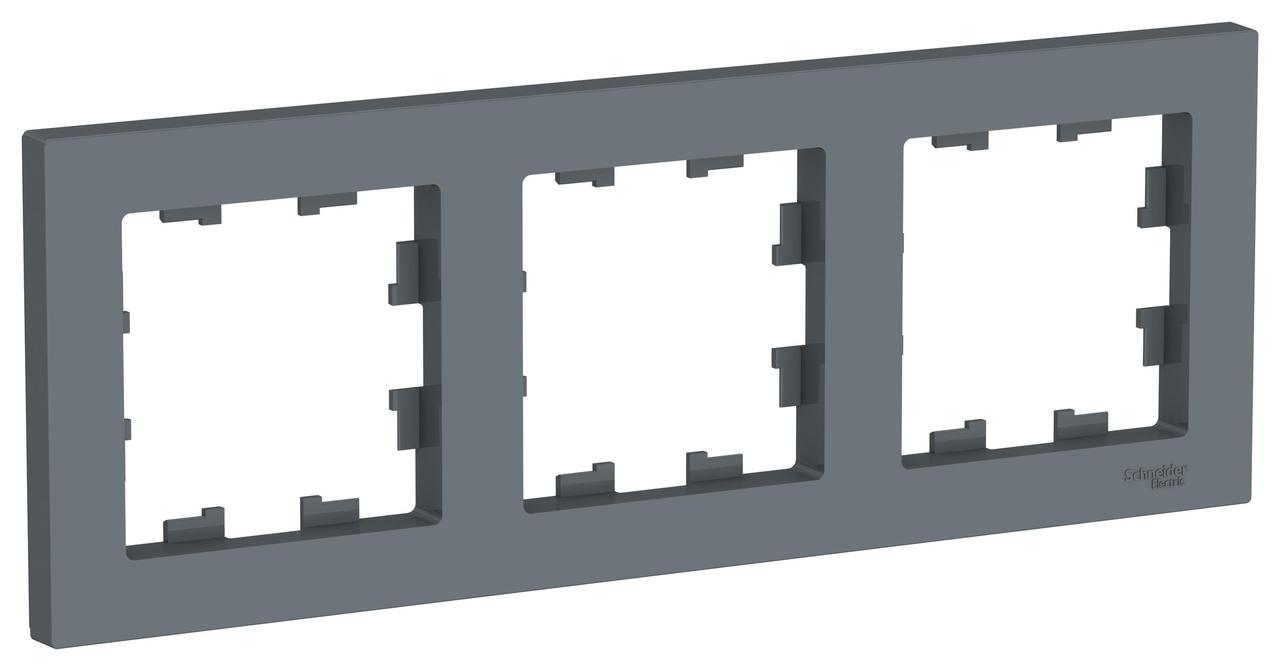 Рамка 3-ая (тройная), Грифель, серия Atlas Design, Schneider Electric