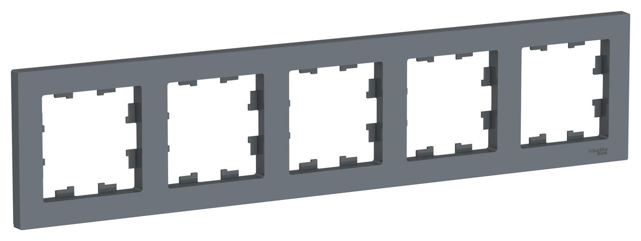 Рамка 5-ая (пятерная), Грифель, серия Atlas Design, Schneider Electric