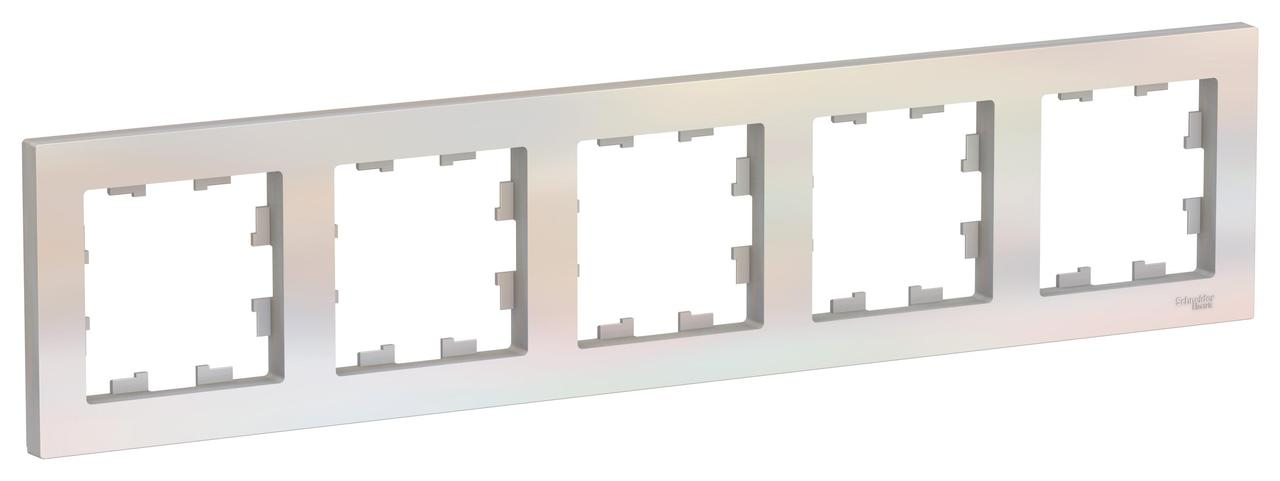 Рамка 5-ая (пятерная), Жемчуг, серия Atlas Design, Schneider Electric