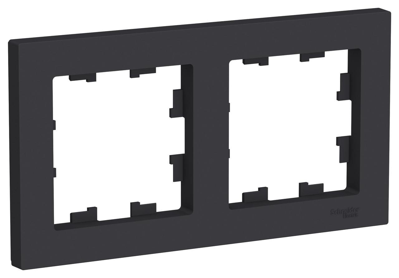 Рамка 2-ая (двойная), Карбон, серия Atlas Design, Schneider Electric