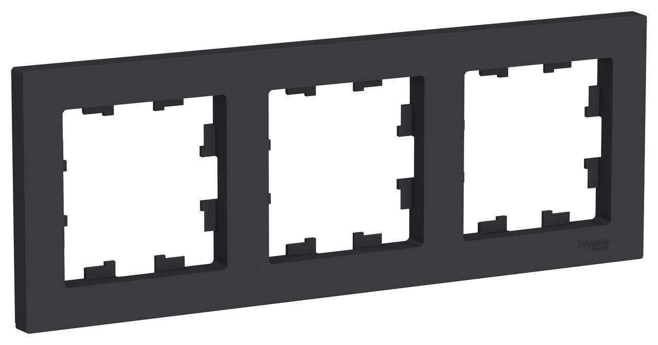 Рамка 3-ая (тройная), Карбон, серия Atlas Design, Schneider Electric