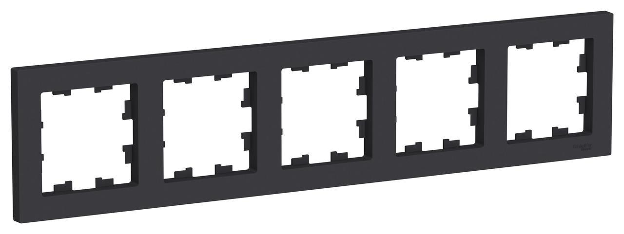 Рамка 5-ая (пятерная), Карбон, серия Atlas Design, Schneider Electric