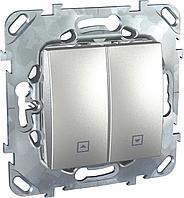 Выключатель для жалюзи (рольставней) кнопочный , Алюминий, серия UNICA TOP/CLASS, Schneider Electric
