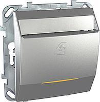 Выключатель карточный для гостиниц , Алюминий, серия UNICA TOP/CLASS, Schneider Electric
