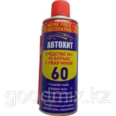Средство по борьбе с ржавчиной Автохит B60