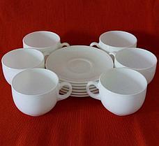 Чайный сервиз Luminarc Diwali