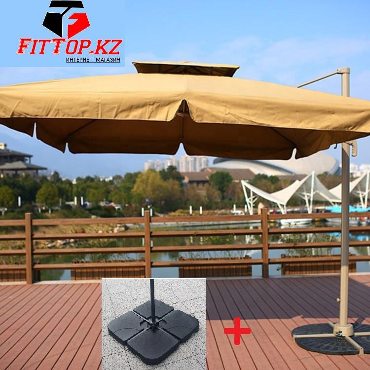 Зонт уличный квадратный Lux с утяжелителями (3х3м), бежевый