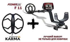 "Металлоискатель Fisher F11+Karma 13"""