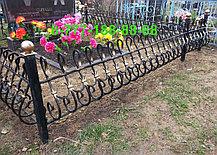 Кованая оградка №50, фото 3