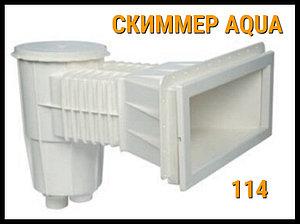 Скиммер Aquaviva 114 (15 литров) для бассейна