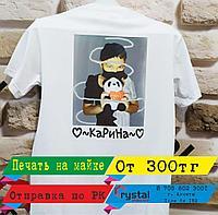 Печать на футболках отправка по РК