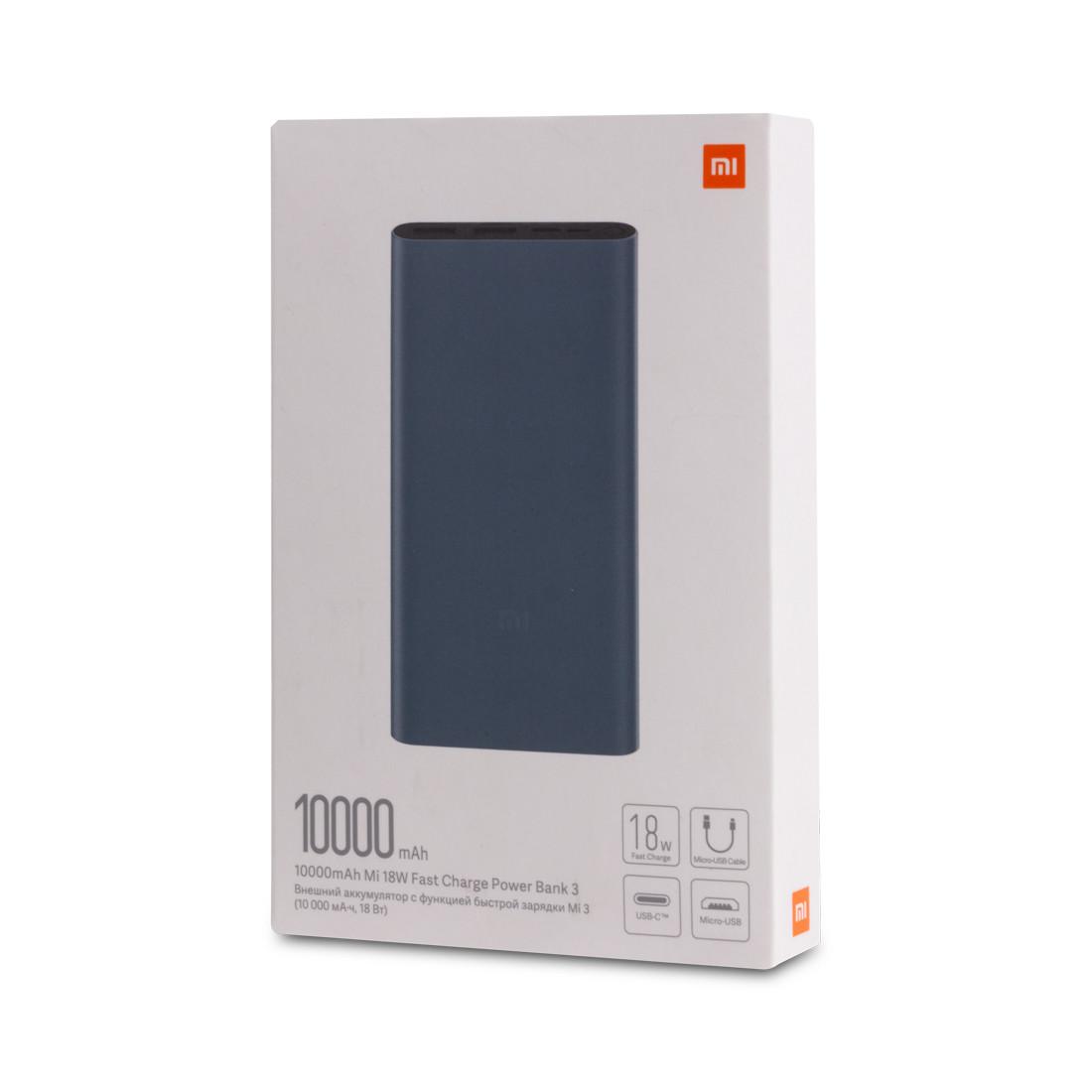 Портативное зарядное устройство Xiaomi Mi Power Bank 10000mAh 3 (2019 Type-C) Чёрный