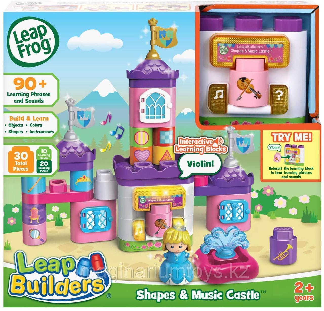 Развивающий музыкальный конструктор Leap Frog Замок принцесс