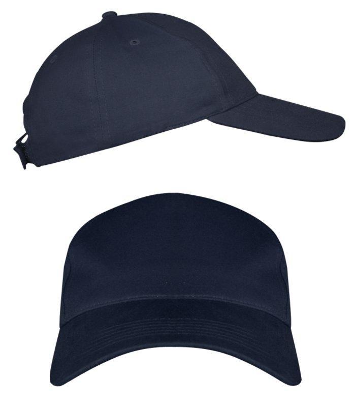 Темно-синие промо кепки под нанесение