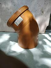 Отвод канализационный 160х45 оранжевый ПП