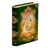 Чай зелёный рассыпной Праздничная коллекция Зимняя книга, Том III Tea Book, Volume III - Green, 75гр Basilur