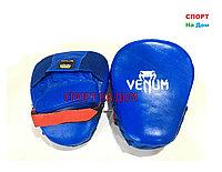 Лапы для отработки ударов руками Venum кожа (синий)