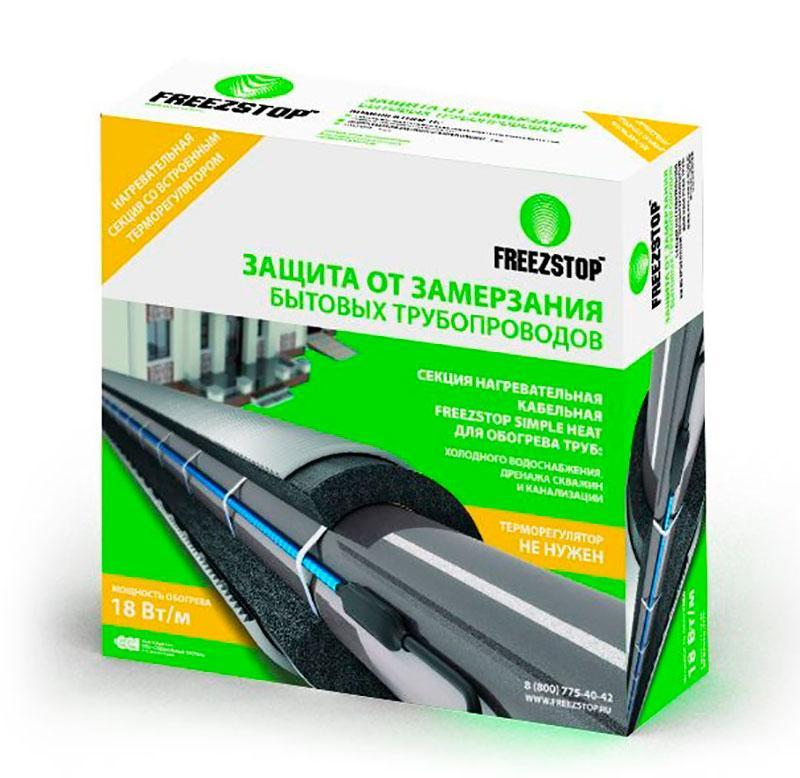 Секция нагревательная кабельная Freezstop Simple Heat-18-5