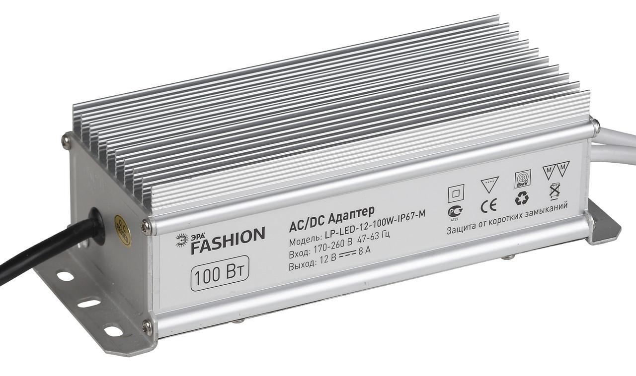 Источник питания 628010 ЭРА LP-LED-12-100W-IP67-M