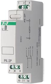 Реле электромагнитное РК-2Р 230