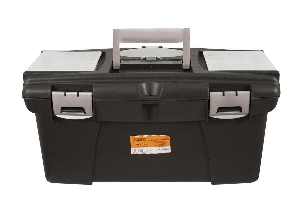 Ящик для инструмента Дельта 20225, пластиковый, 32*16*17,5см
