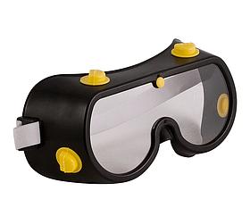 Очки защитные Профи с поликарбонатным стеклом черные 20321