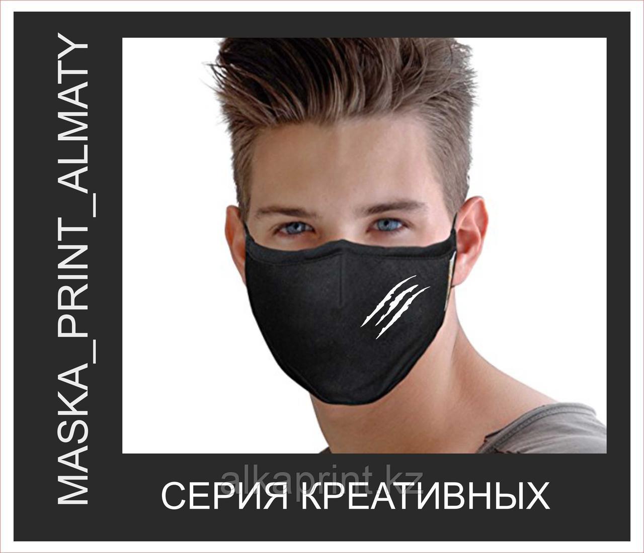 Маски многоразовые со стильными принтами мужские - фото 1