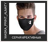 Маски многоразовые со стильными принтами мужские, фото 5