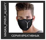 Маски многоразовые со стильными принтами мужские, фото 7