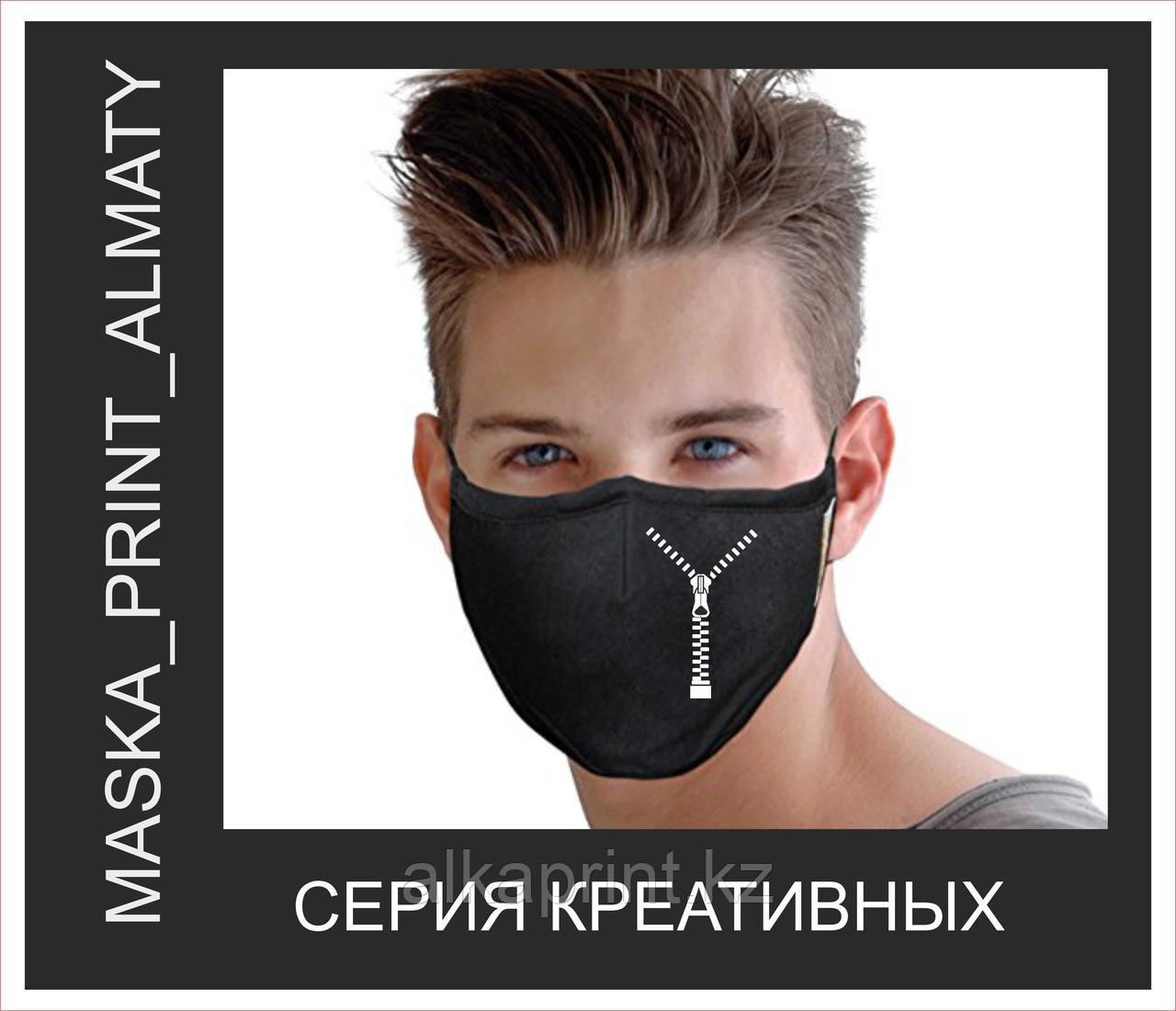 Маски многоразовые со стильными принтами мужские - фото 7
