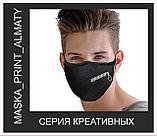 Маски многоразовые со стильными принтами мужские, фото 8