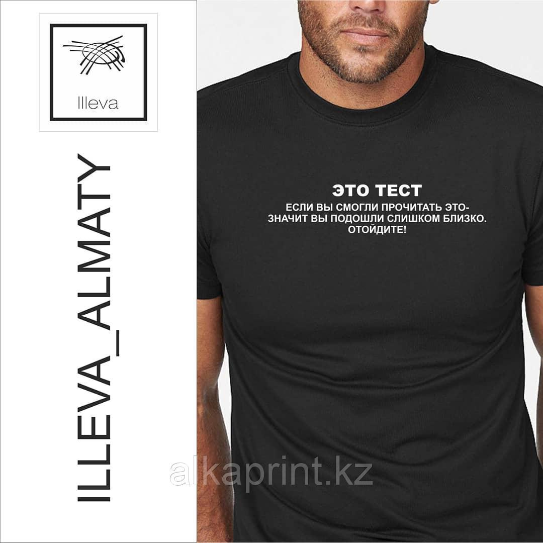 Нанесение логотипа на футболки в Алматы - фото 3