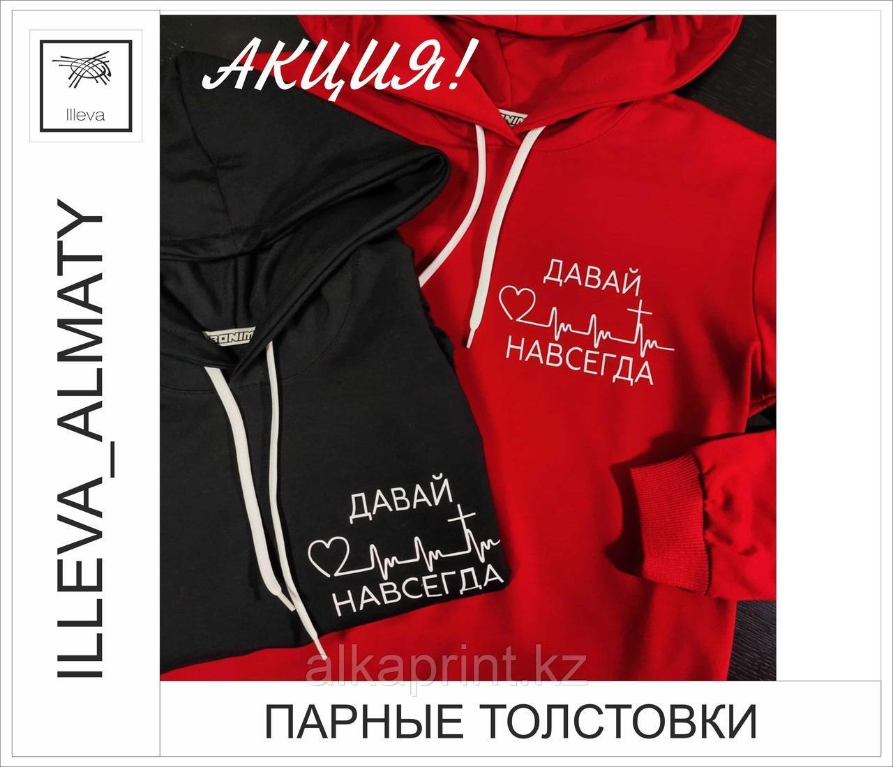 Нанесение логотипа на футболки в Алматы - фото 4