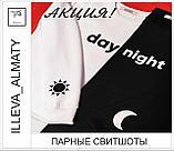Нанесение логотипа на футболки в Алматы, фото 5